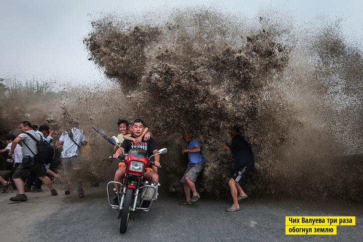 Великая китайская река