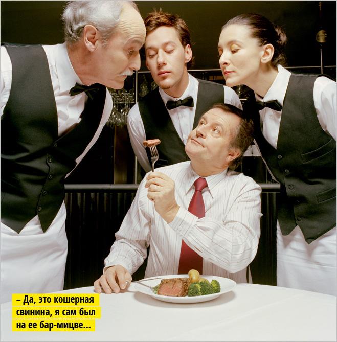 Не спорь с продавцами, официантами и прочим персоналом