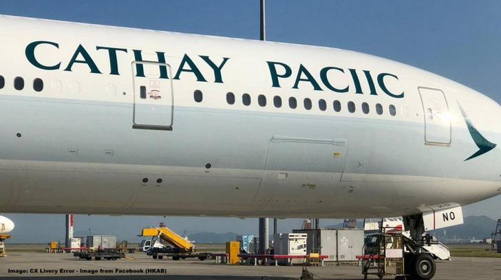 Фото №1 - Авиакомпания сделала ошибку на ливрее самолета, но не растерялась