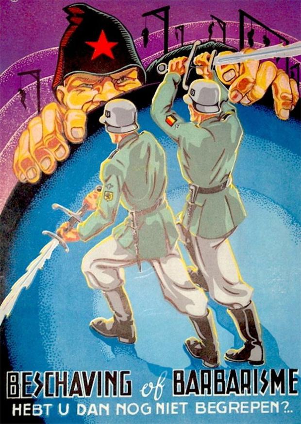 Фото №9 - 24 исторических плаката с антисоветской агитацией