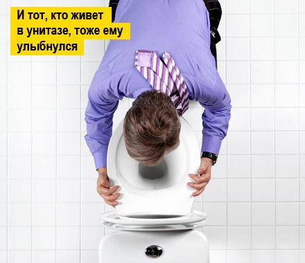Мужская консультация о  вреде микроволновки и наборе веса