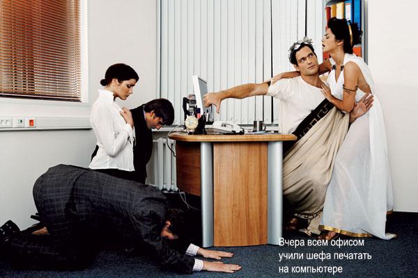 Фото №3 - Правила съема: метод Овидия