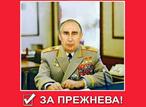 Лучшие шутки о выборах 2018!