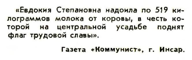 Идиотизмы из прошлого! Выпуск №5!
