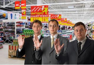 В Сеть попала клятва сотрудников сети магазинов «Магнит», и она заставляет содрогнуться