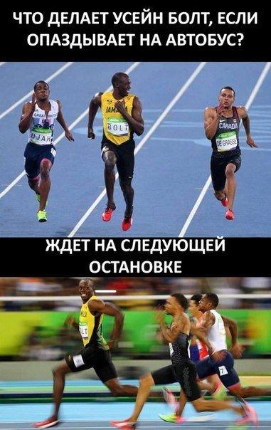 Фото №11 - Лучшие шутки про Олимпийские игры 2016