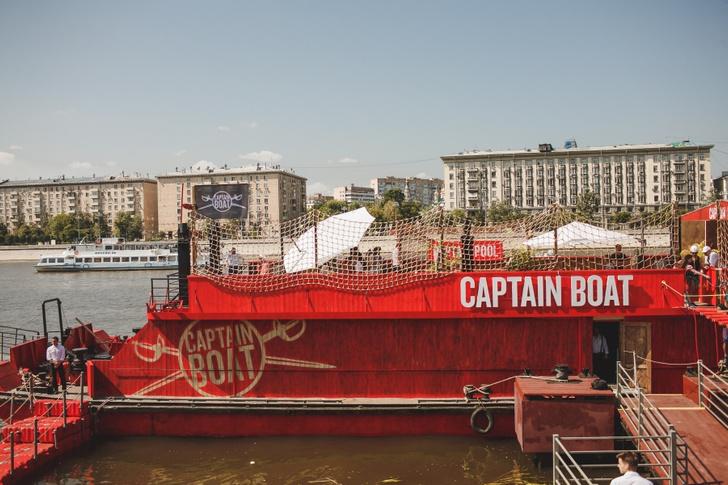 Фото №1 - Captain Boat спущена на воду. Узнай, как попасть на борт!