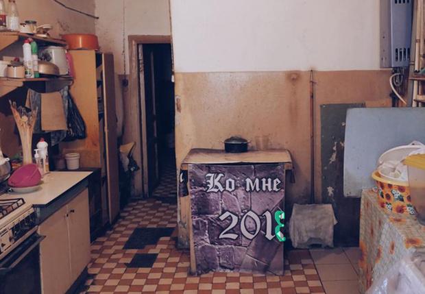 Фото №1 - Названы города с самой ломовой арендой квартир на время ЧМ-2018 по футболу!