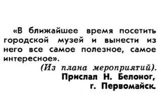 Идиотизмы из прошлого! Выпуск № 8!