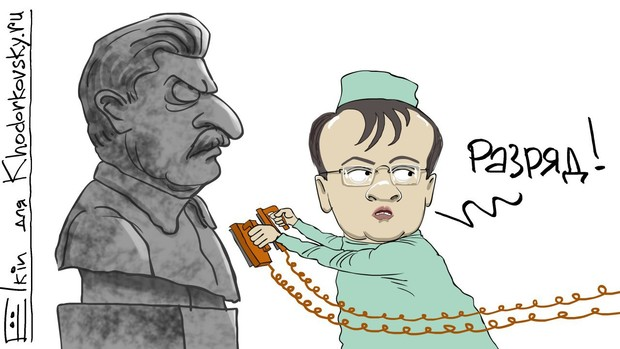 Фото №1 - Лучшие шутки об отмене проката фильма «Смерть Сталина»