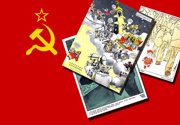 Фото №1 - Четыре десятка старых карикатур журнала «Крокодил», которые сегодня так же пугающе актуальны