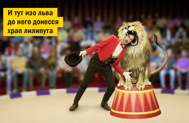 Фото №11 - 100 советов сыну