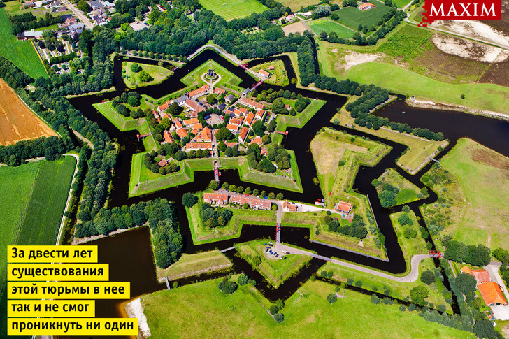Фото №1 - Идеи для отпуска: Форт Буртанж, Нидерланды