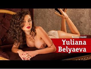 Юлиана Беляева — модель с удивительной судьбой