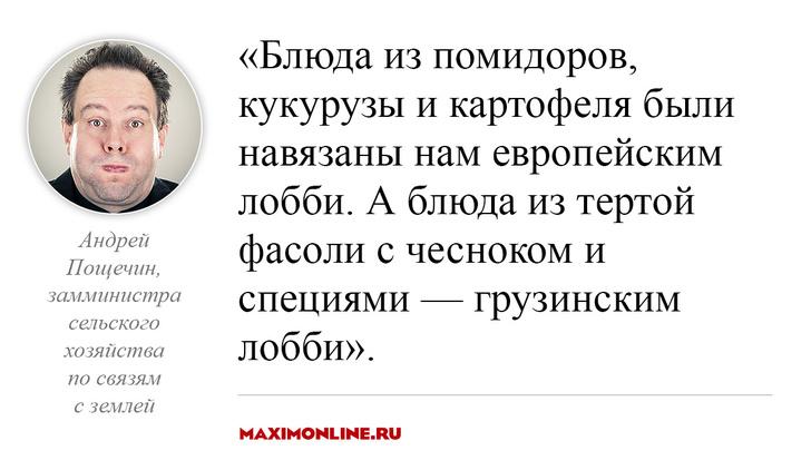 Фото №5 - 8 постыдных стереотипов, от которых давно пора избавиться россиянам