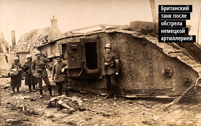 Фото №9 - 72 часа в аду: история замурованных танкистов