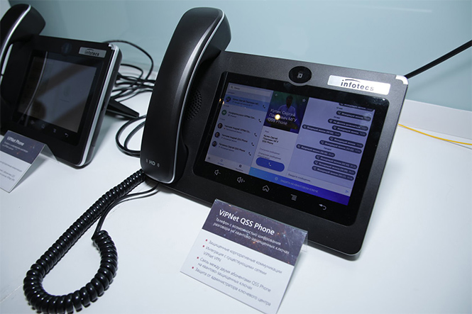 Фото №2 - В России разработан телефон с квантовым шифрованием. Его цена  —30 миллионов рублей