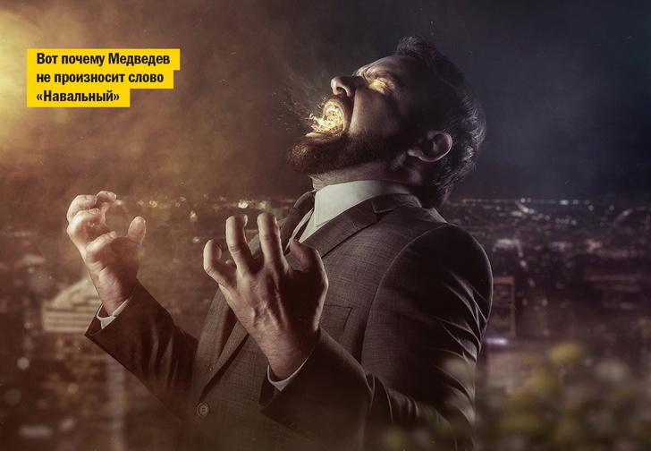 Фото №1 - Самые успешные бизнесмены получаются из психопатов, констатируют ученые