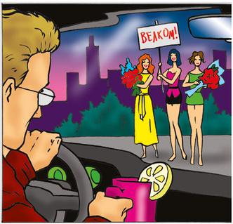 Фото №4 - Как не заснуть за рулем: советы дальнобойщика с 16-летним стажем