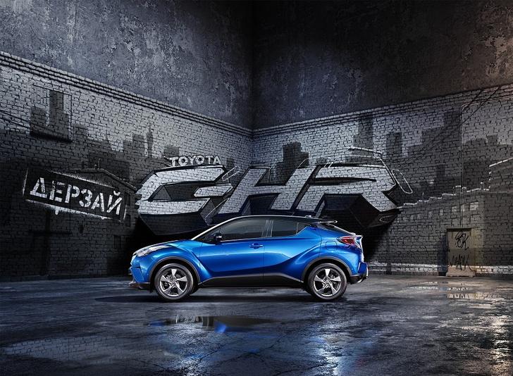Фото №6 - Cool, Hot, Ride: все подробности о новом Toyota C-HR
