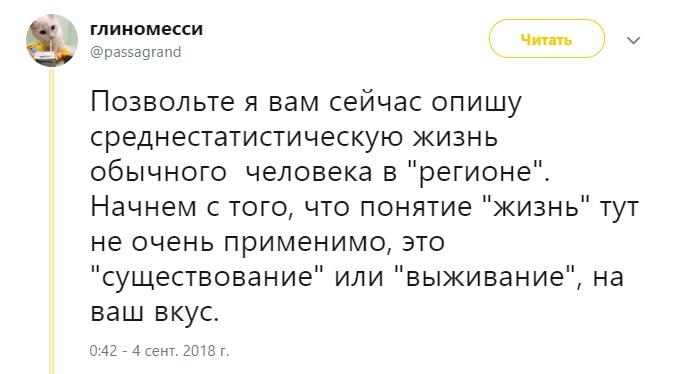 Фото №2 - Лучшие шутки о богатстве москвичей