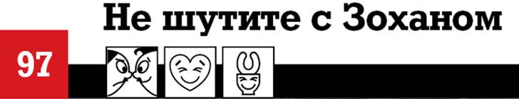 Фото №16 - 100 лучших комедий, по мнению российских комиков