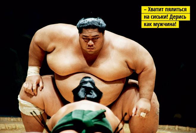 Полуобнаженные толстяки / наводнили сайт MAXIM. / Статья о сумо