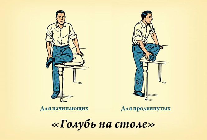 как похудеть на сидячей работе