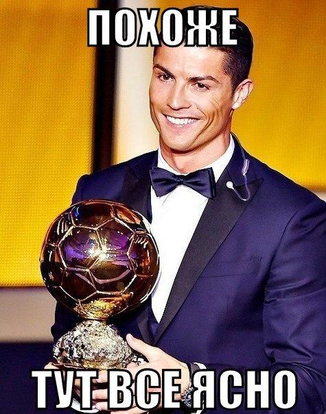Золотой мяч 2016 получает Роналду
