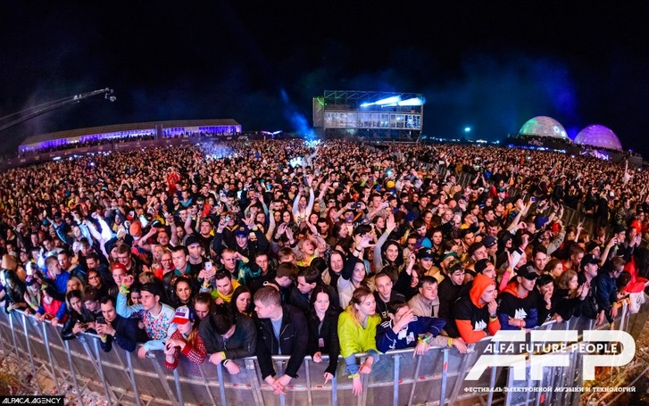 Фото №5 - Alfa Future People объявил лайн-ап и концепцию фестиваля