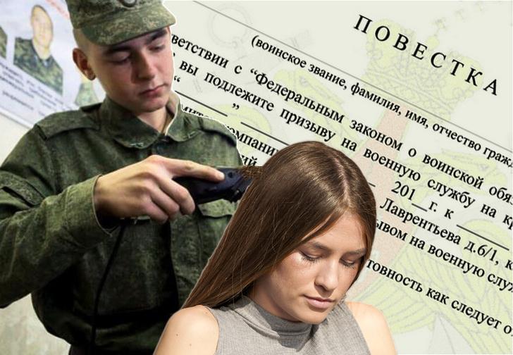 Фото №1 - Московской журналистке после участия в митинге пришла повестка из военкомата