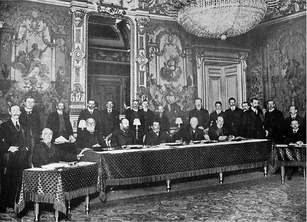 Заседание комиссии по Гулльскому инциденту
