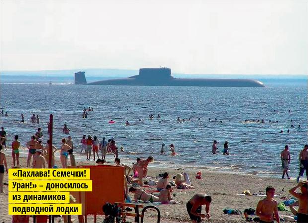 Фото №10 - 10 самых поразительных пляжей на Земле
