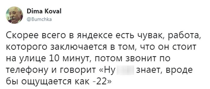Фото №1 - Лучшие шутки дня и совхоз имени Ленина!