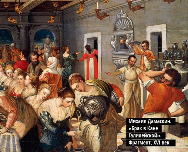 Михаил Дамаскин.  «Брак в Кане  Галилейской».  Фрагмент, XVI век