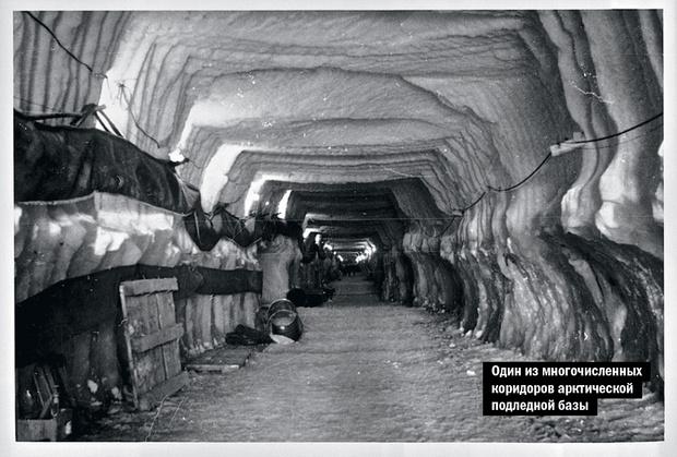 Фото №1 - Проект «Ледяной червь»: подледный город с 600 ядерными ракетами