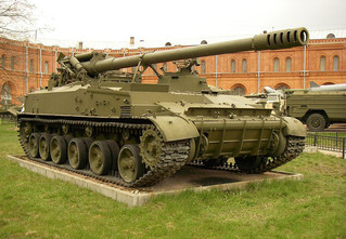 Тест: Угадай, какое из этих слов — российское оружие