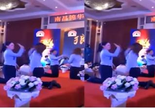 Дикое видео: сотрудницы китайской фирмы хлещут друг друга по щекам за невыполнение плана