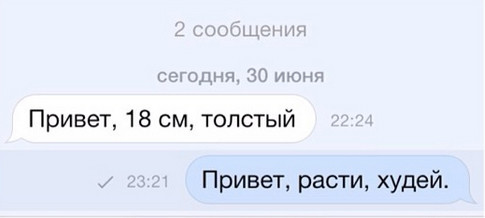 вот как надо знакомиться с девушками текст