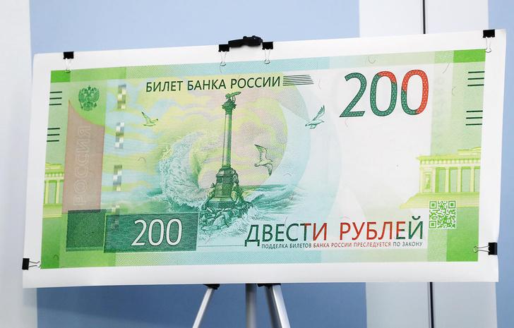 Фото №1 - Лучшие шутки о новых банкнотах!