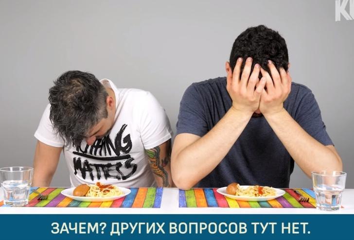 Фото №1 - «Что за ересь?!» Итальянцы потрясены тем, как суровые русские готовят их макароны (видео)