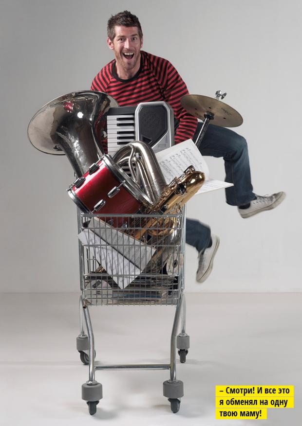Фото №1 - Как оправдать дорогую мужскую покупку
