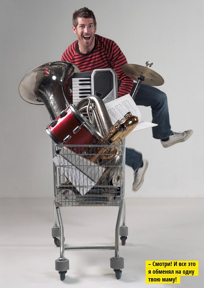Как оправдать дорогую мужскую покупку