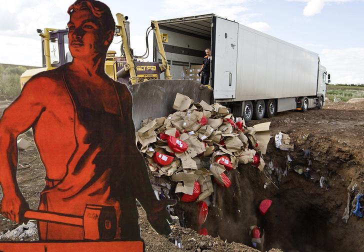 Фото №6 - 14 примеров того, как в России уживаются взаимоисключающие явления