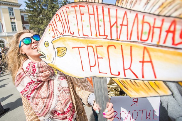 Фото №16 - Запрещена в России: плакаты первомайской Монстрации — 2017