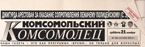 Фото №1 - Лепота спасет мир! Репортаж с конкурса красоты «Мисс Православная Россия»