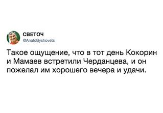 Лучшие шутки о бесчинствах футболистов Кокорина и Мамаева!