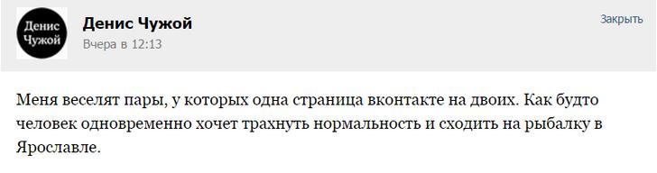 Фото №1 - Паблики в «Контакте», на которые стоит подписаться