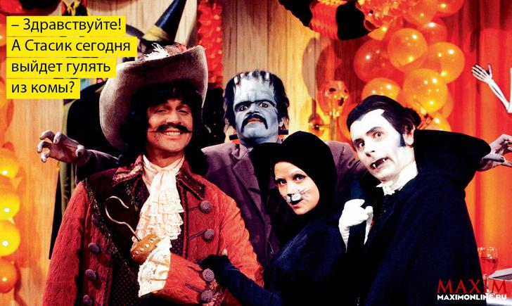 Фото №1 - 5 лучших саундтреков к Хэллоуину