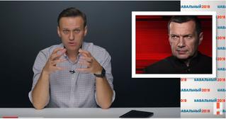 Навальный снял разоблачительный фильм о журналисте Соловьеве